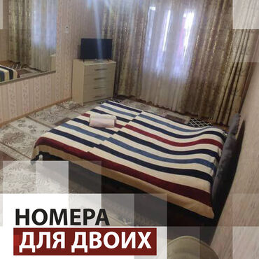 гостиница аламедин 1 in Кыргызстан | БАТИРЛЕРДИ УЗАК МӨӨНӨТКӨ ИЖАРАГА БЕРҮҮ: Гостиница в аламедине-1 отдельная 1- комнатная квартира. Есть все -