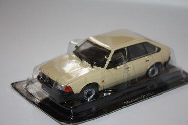 Bakı şəhərində Продаются авто модели запечатанные, масштаб 1:43 с журналами.