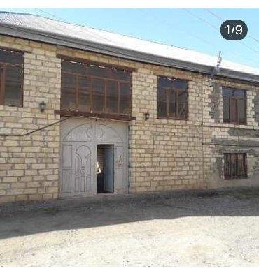 Продажа Дома от собственника: 250 кв. м, 5 комнат