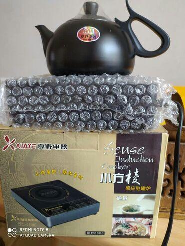 фарфоровая фигурка в Кыргызстан: Китайский фарфоровый набор для чаепития. В него входит электроплитка