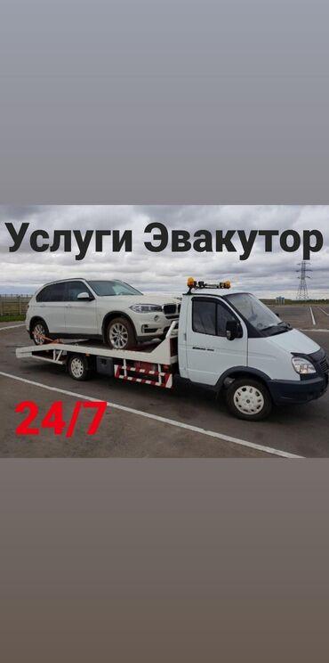 уаз бортовой в Кыргызстан: Эвакуатор | С прямой платформой, С ломаной платформой, С частичной погрузкой Бишкек