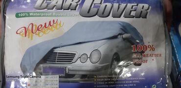 купить гараж в Кыргызстан: Чехол для авто непромокающий Высокого качества для легковых