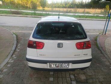 Seat Ibiza 1.4 l. 2002 | 205000 km