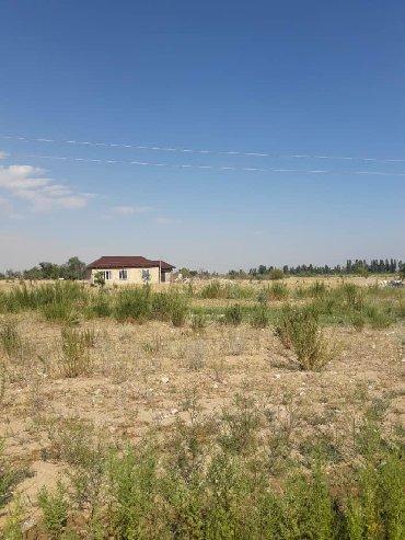 сары озон городок бишкек в Кыргызстан: Продам 8 соток Строительство