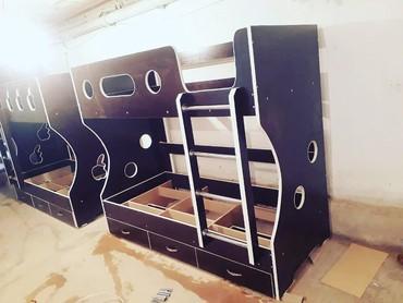 Другие кровати - Кыргызстан: Двухъярусная кровать новый наличии есть и другие на заказ