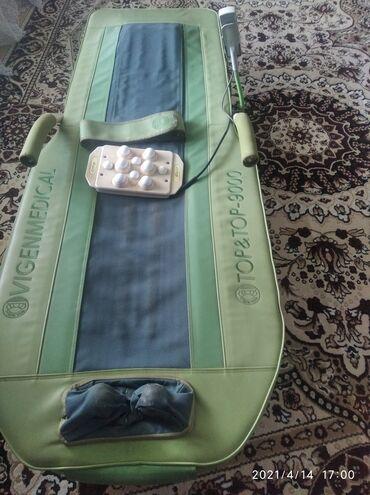 Медтовары - Базар-Коргон: Шашалыш турдо ушул лечебный массажный краватты сатам