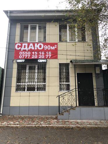 Сдаю 2х эт. Здание на Рыскулова Молодая-гвардия. Напротив 9эт. здание