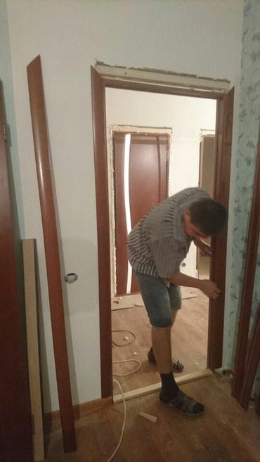 Ремонт в новостройках.ПСО. в Бишкек