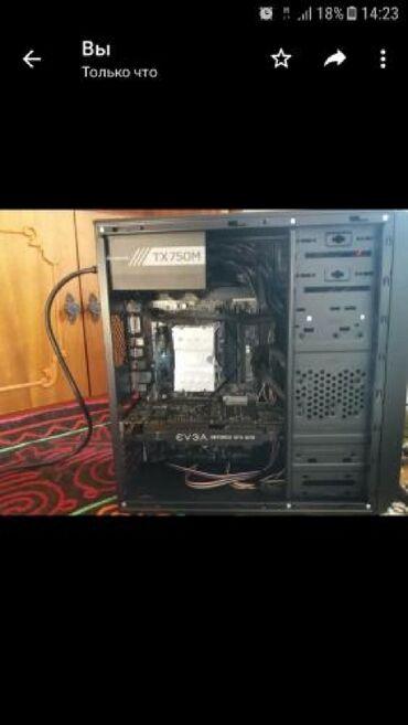 системник 1155 в Кыргызстан: Продаю топовый системник CORE I7 7700K новый гарантия 12