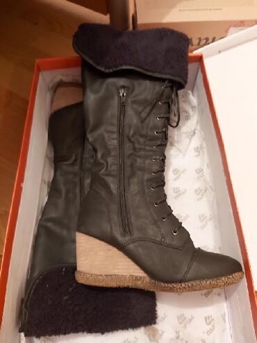 Ženska obuća | Zabalj: Dobro ocuvane cizme u broju 37