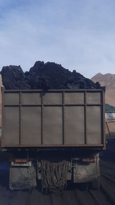 13 объявлений: Уголь кара кече беш сары одбор
