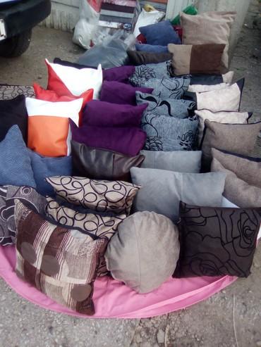 Kuća i bašta   Varvarin: Jastuci punjeni sundjerom