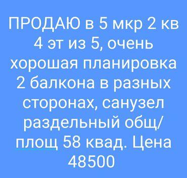 Куплю - Кыргызстан: Куплю