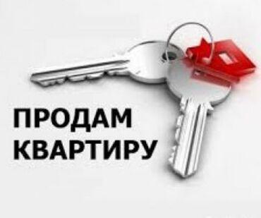 Риэлторские услуги - Кыргызстан: Помогу Продать: Квартиру, Дом, Коммерческую Недвижимость!!!!!