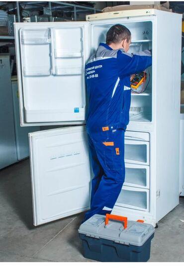 сколько стоит дрон с камерой in Кыргызстан   КВАДРОКОПТЕРЫ: Ремонт   Холодильники, морозильные камеры   С гарантией, С выездом на дом, Бесплатная диагностика