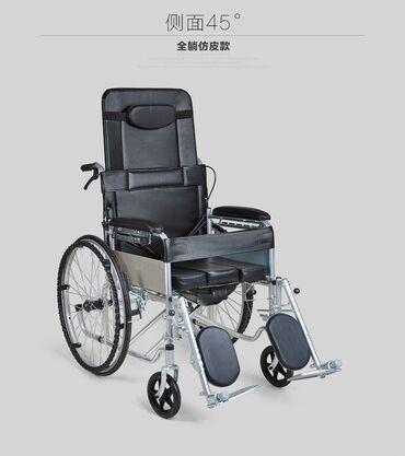 Новая инвалидная коляска с туалетом!Полностью раскладывается.Легко