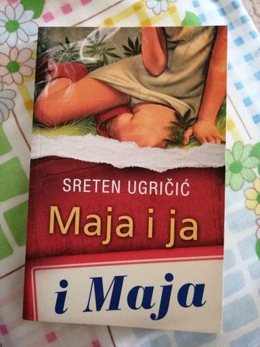 Maja i ja i Maja, Sreten Ugričić, 246 str. - Obrenovac