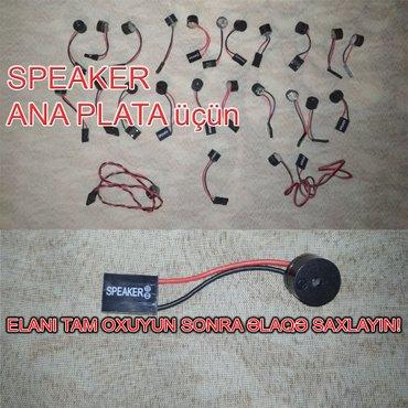 Bakı şəhərində Speaker. Ana plata üçün speaker. Stolüstü kompüterdə olan