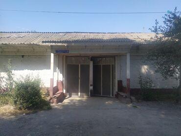 fuzhery na svadbu dlja molodyh в Кыргызстан: Продам 10 соток от собственника