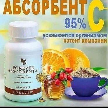 Vitaminlər və BAƏ - Bakı: C vitamini - Yulaf tərkibli təbii / Absorbent-C. Tutumu - 100