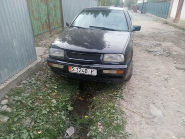 Другое - Кыргызстан: Другое 1.8 л. 1992