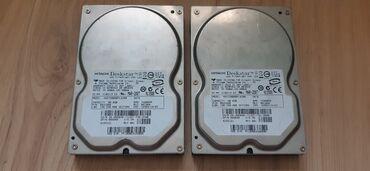 жесткий диск 80 в Кыргызстан: 80 Gb