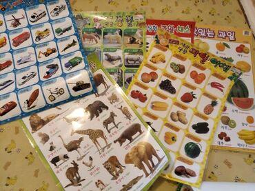 plate detskoe 6 7 let в Кыргызстан: Наглядные пособия для обучения детей корейскому и английскому