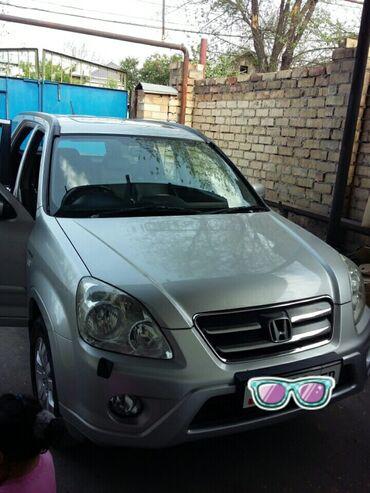 juki швейная машина цена в Кыргызстан: Honda CR-V 2.4 л. 2005