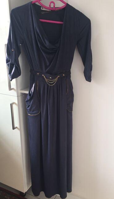 Платье новое в пол 48 размер