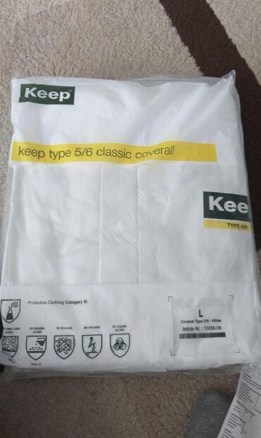 скороход доставка бишкек в Кыргызстан: Keep костюм + бахилы = комплект!  Костюм комбинезон медицинский  остал