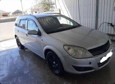 opel astra 1 3 dizel ehtiyat hisseleri in Azərbaycan | OPEL: Opel Astra 1.3 l. 2008 | 211000 km