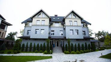 плитка 2 х конфорочная в Кыргызстан: Продается квартира: 5 комнат, 200 кв. м