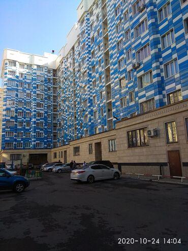 Исанова 1053 - Кыргызстан: Батир сатылат: 2 бөлмө, 58 кв. м