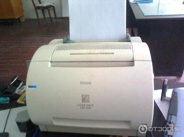 Продаю лазерный рабочий принтер Canon в Бишкек