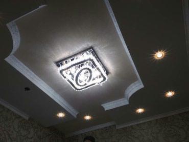Квартира ремонт кылабыз баардык турун в Кара-Балта