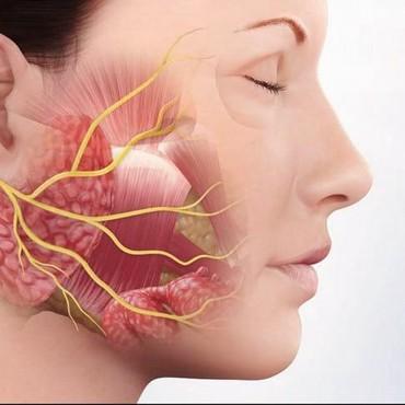 эпилепсия лечится в Кыргызстан: Неврит лицевого нерва, парезТерапевтической схемой, куда входит