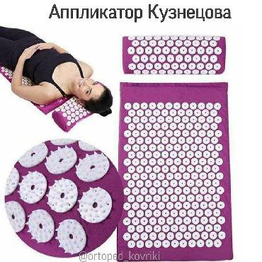 Аппликатор кузнецова ☘массаж при помощи игольчатого коврика и подушки