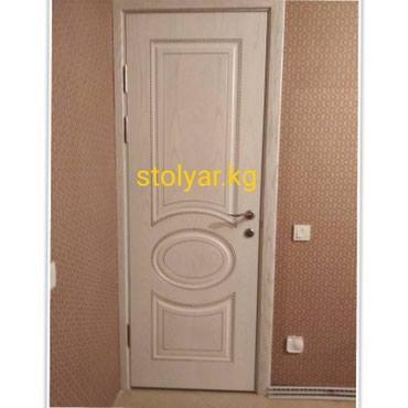 Установка дверей гарантия качества в Бишкек