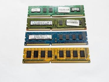 Оперативная память в Кыргызстан: DDR3. 1GB. Все проверенные, все рабочие.1GB. Hynix 1333 MHz1GB