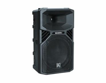акустические системы qitech в Кыргызстан: Beta3 Только лучшая акустика!!! выпускающий динамики для известной