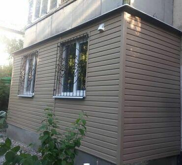 прием пластика в бишкеке в Кыргызстан: Дома, Балконы   Больше 6 лет опыта