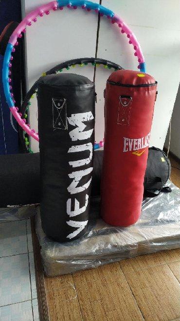 Боксерские груши в Кыргызстан: 90 см груши + цепь в комплекте в спортивном магазине sportworldkg