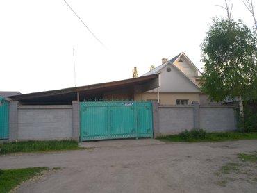 продажа комнаты в Кыргызстан: Продам Дом 80 кв. м, 5 комнат