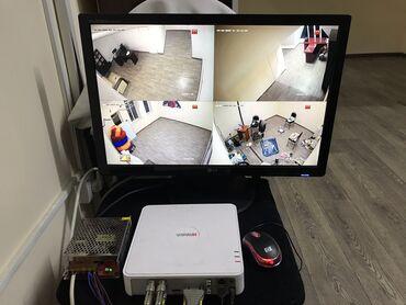 профессиональную видео камеру в Кыргызстан: Видео наблюдение за офисом 24/7
