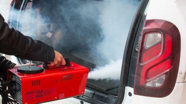 Продам аппарат для сухого туманаУдобный генератор c автоматической