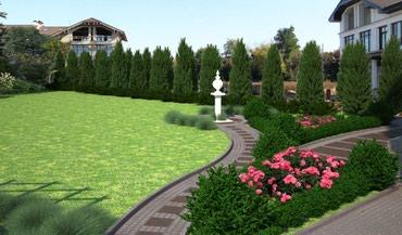 Требуется ландшафтный дизайнер с в Бишкек