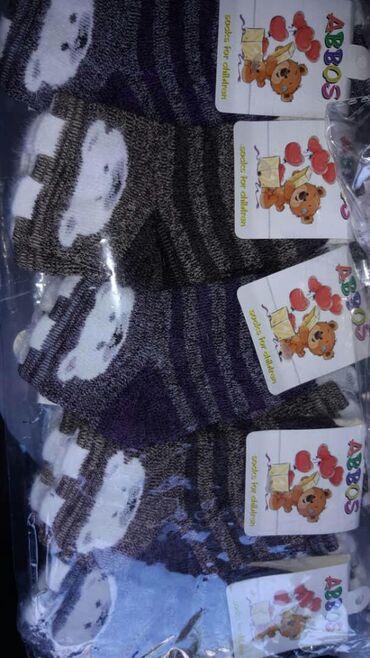 Мужская одежда - Кара-Суу: Детский носки 1-2