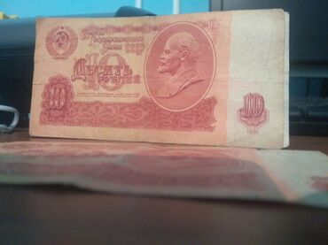 Kohne pul 1961 ci ole mexsuz 10 rubleyiu vatsapla elaqe saxliya bilers
