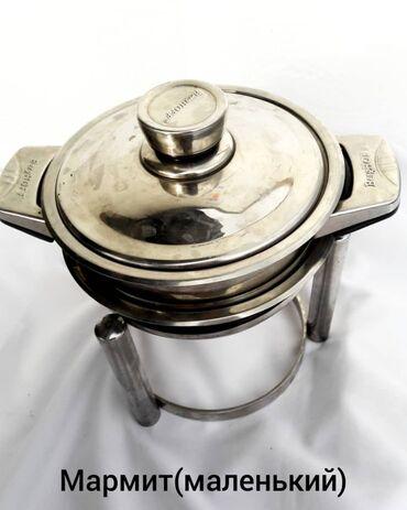 Продам ОПТОМ посуду б/у, пользовались в выездном обслуживании.  Список