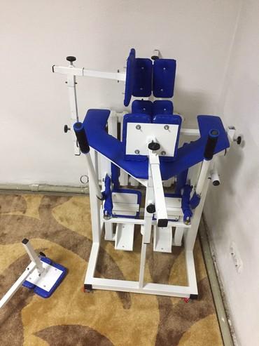 Другие товары для детей в Бостери: Имитрон для инвалидов  или параличи нижних конечностей с мышечными ко